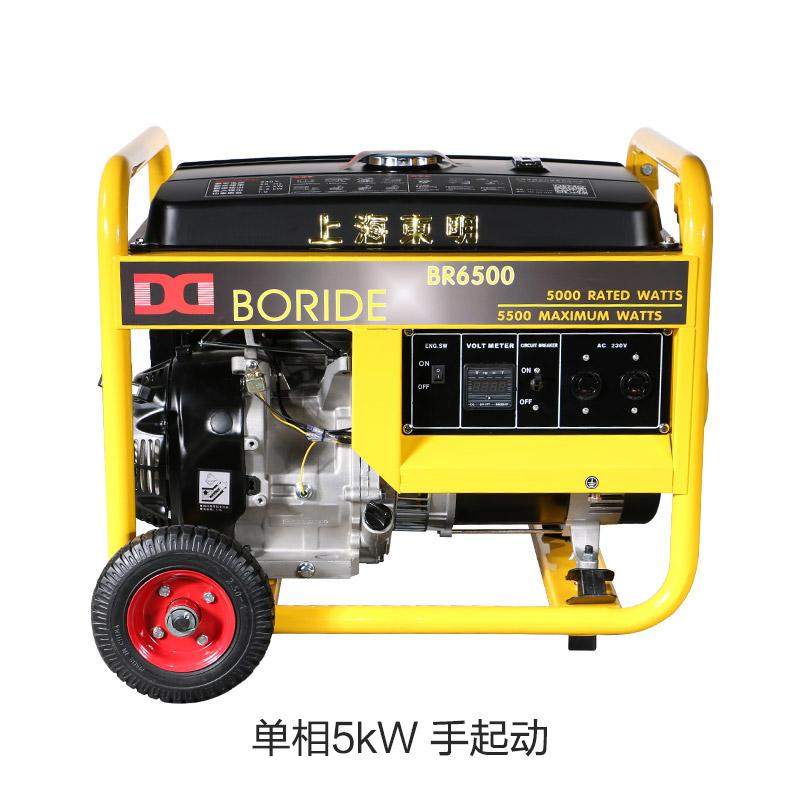 单相5kW小型汽油发电机组