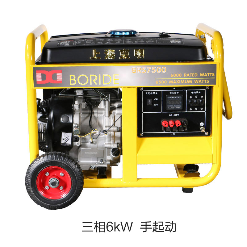 三相 6kW小型汽油发电机组