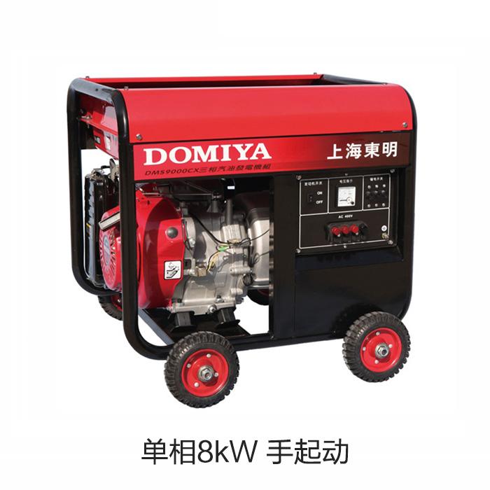小型7.5KW三相汽油发电机组 一、发电中的单缸汽油机; 二、超大的电机,十足的功率,强劲的动力; 三、上海生产品牌,品质更优。 四、时尚大气中国红外观设计; 五、独特的3次谐波励磁技术,易启动; 六、过载能力强,可靠性高。 七、高品质、可靠发动机(广泛应用移动基站维护、电信基站维护、联通基站维护、政府、银行、医院、油田等知名单位);