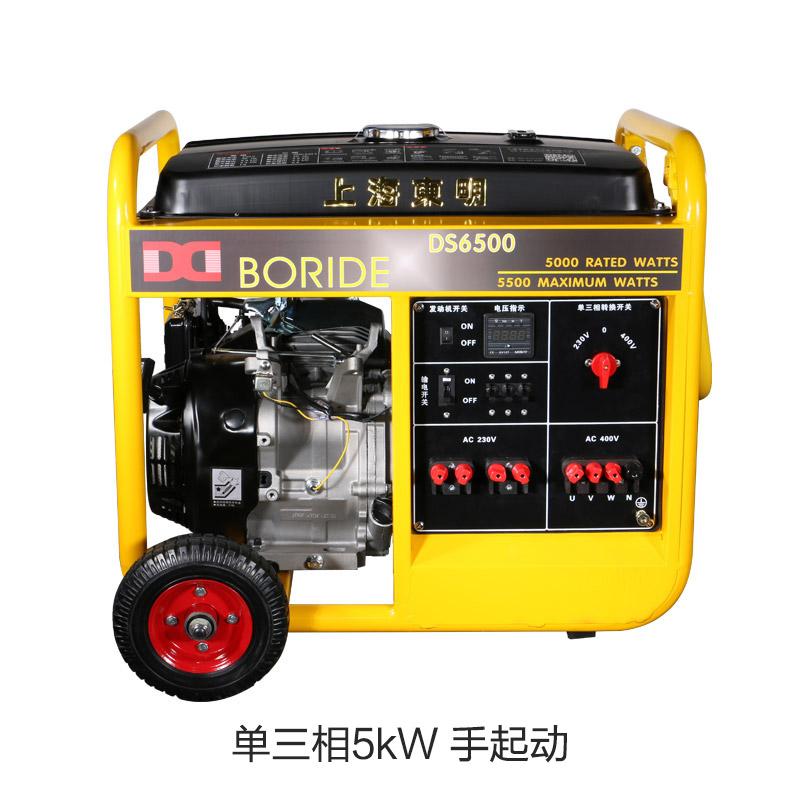单三相5kW小型汽油发电机组