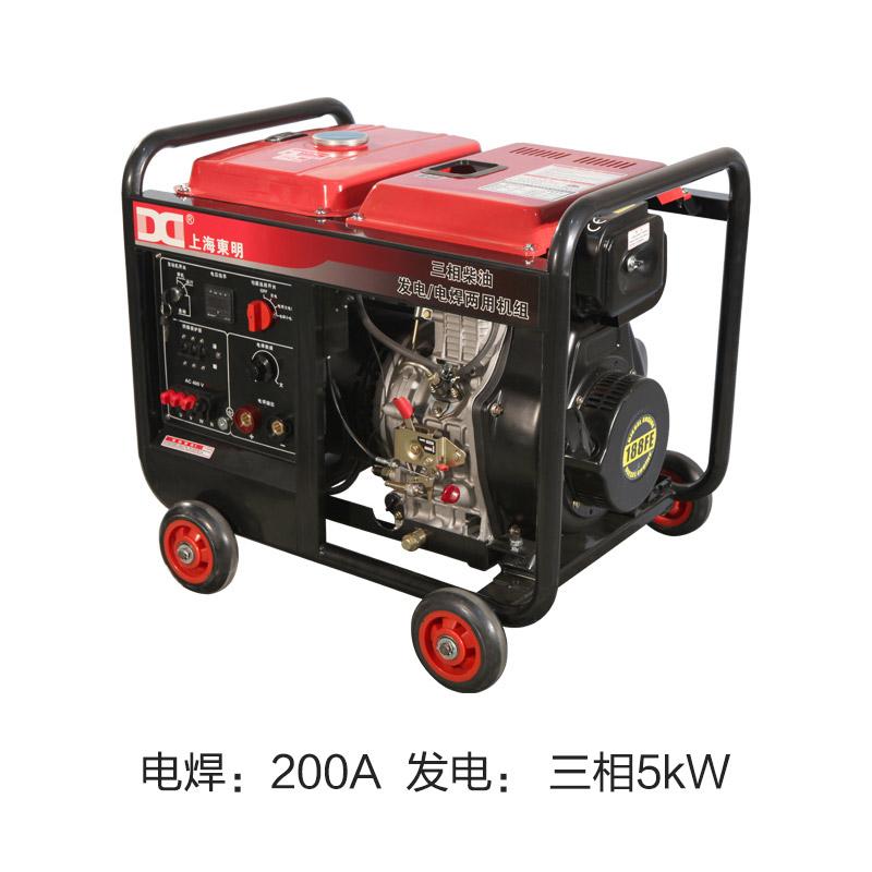 210A 三相 5KW柴油发电电焊一体机