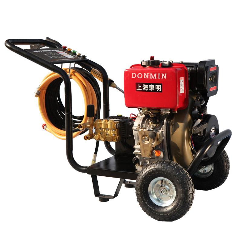 DMCM250L 柴油动力高压清洗机水泵
