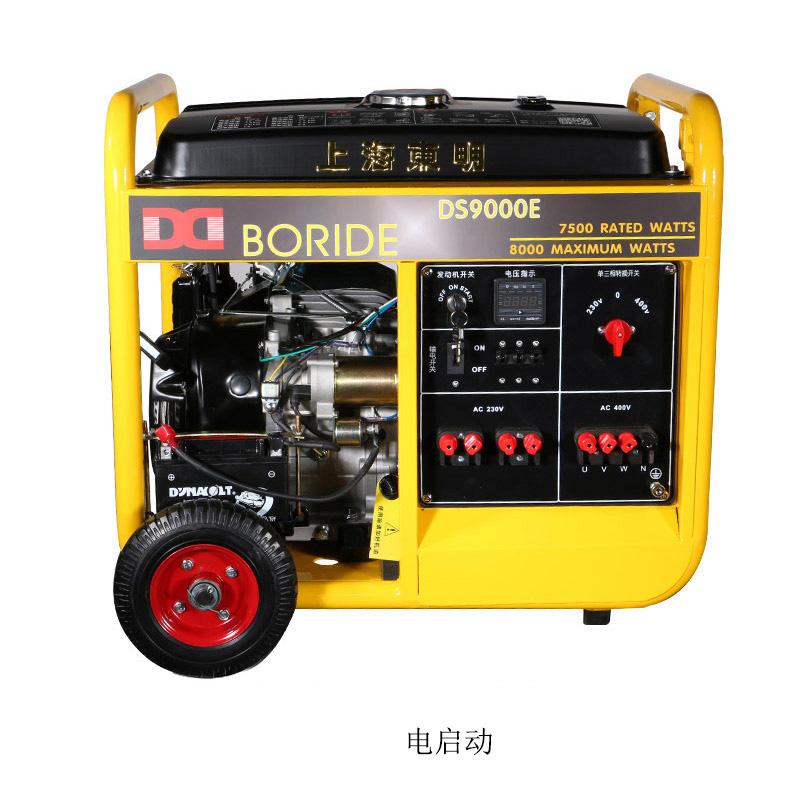 单三相7kW小型汽油发电机组