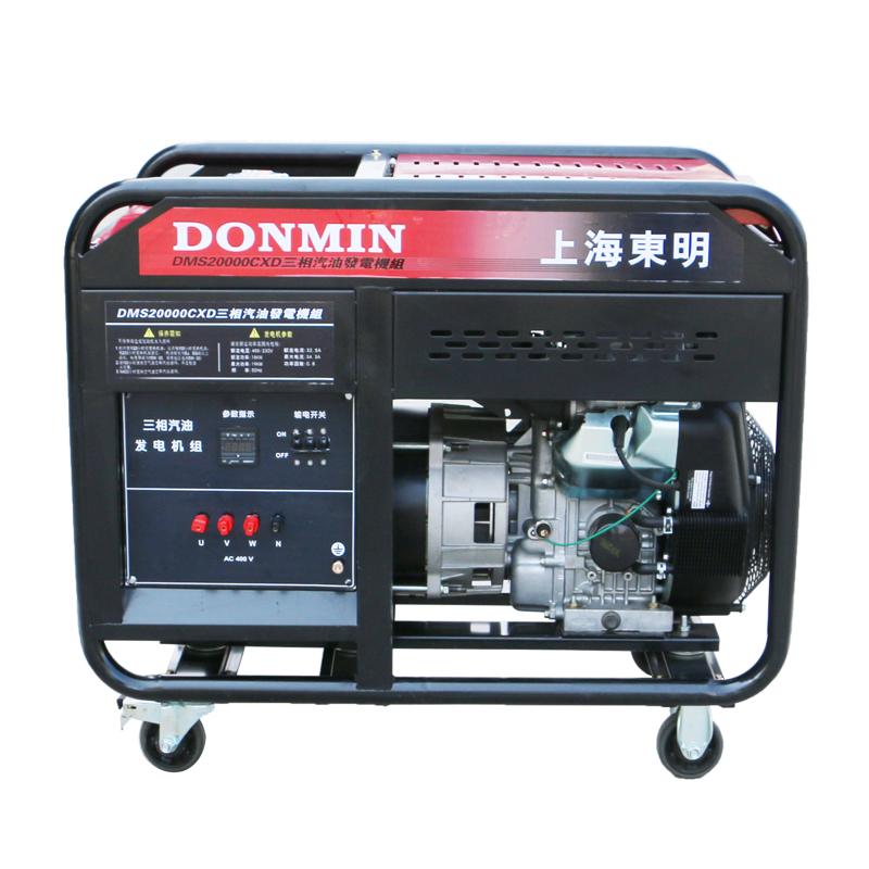 380V 18kW小型汽油发电机组