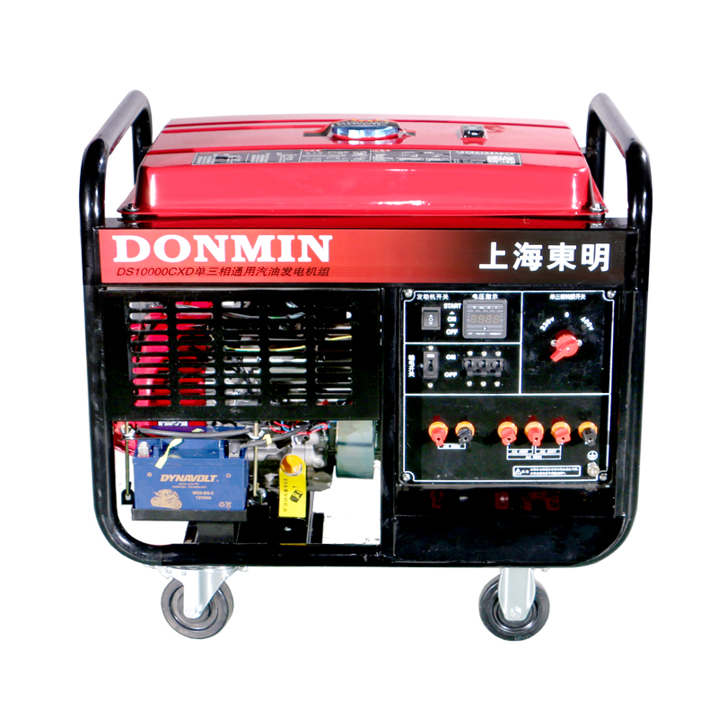 单三相通用8kW小型汽油发电机组DS10000CX/D