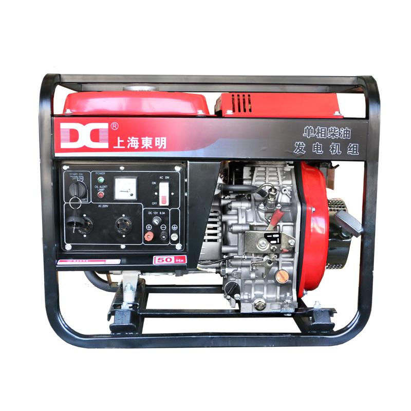 上海东明单相柴油3KW发电机便携式家用柴油发电机3千瓦DMD3500LE