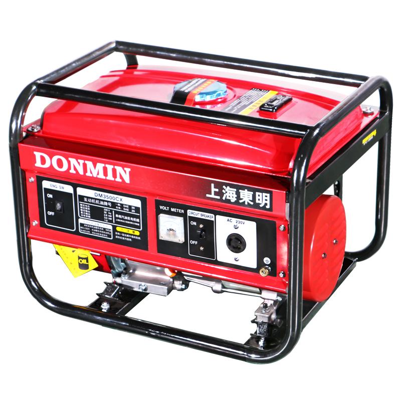 单相3kW小型汽油发电机组 DM3500CX