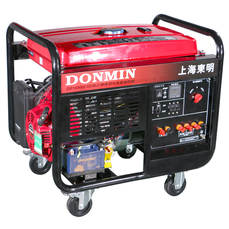 单三相通用8kW小型汽油发电机组 DS10000CXD