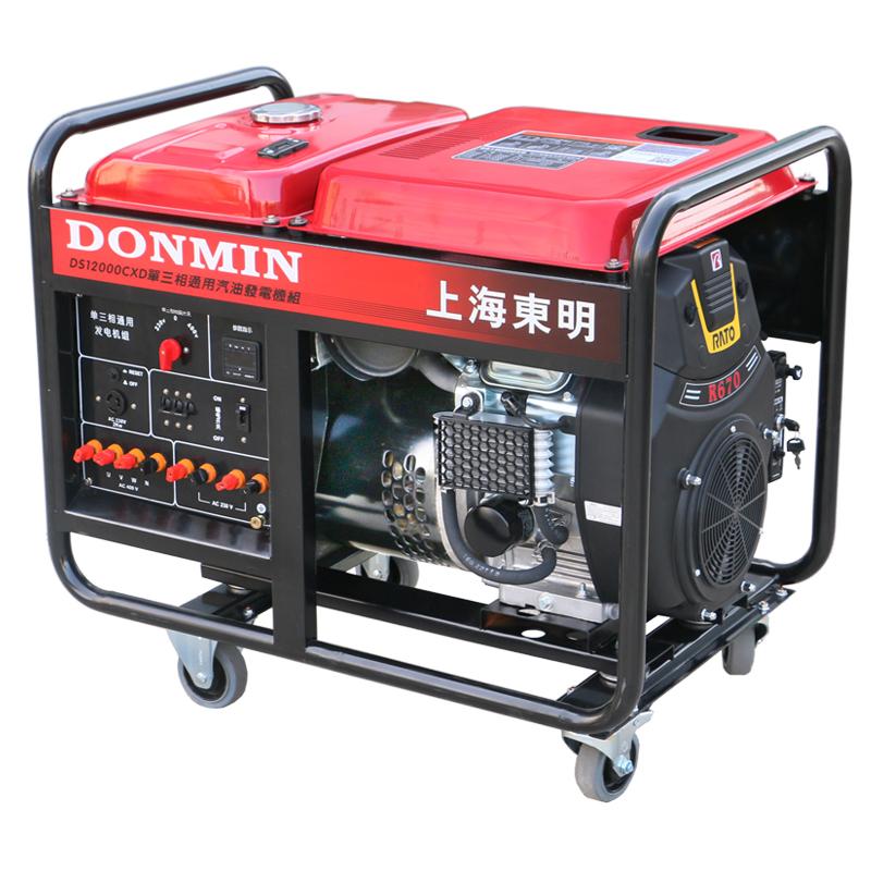 单三相通用10kW小型汽油发电机组