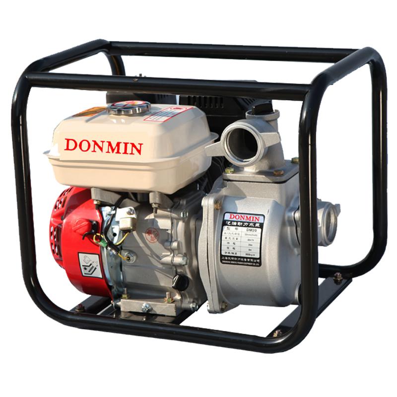 2寸 (50)汽油动力自吸抽水泵DM20