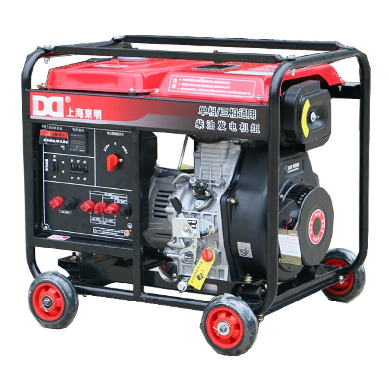 单三相6kw柴油发电机  DMDS7500LE