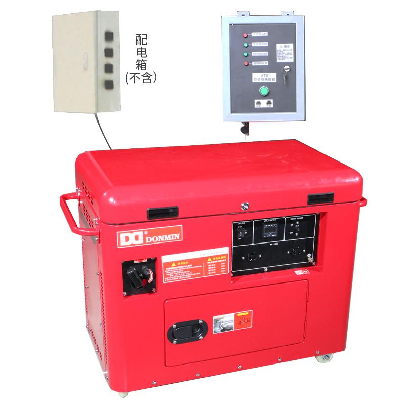 小型低噪音5kw,8kw,12kw,15kwATS无人值守汽油发电机