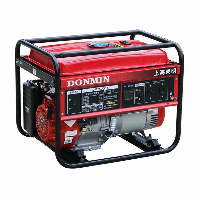 单相6kW汽油发电机 DM7500CX手动