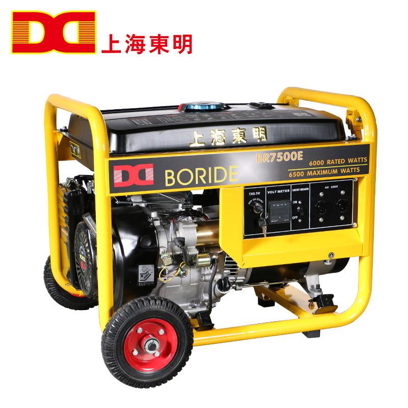 上海东明单相6kW小型汽油发电机组  BR7500(E)