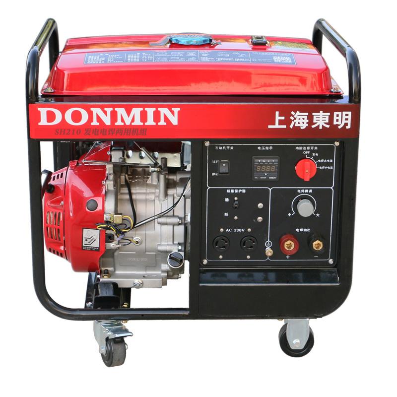 210A单相 手动5KW汽油发电电焊一体机