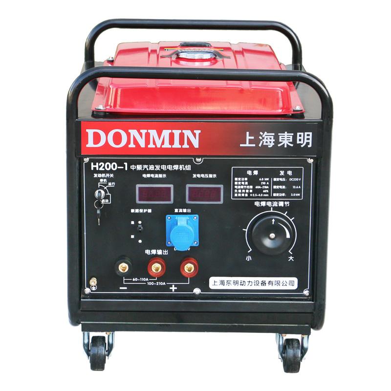 东明中频永磁汽油发电电焊机-开架