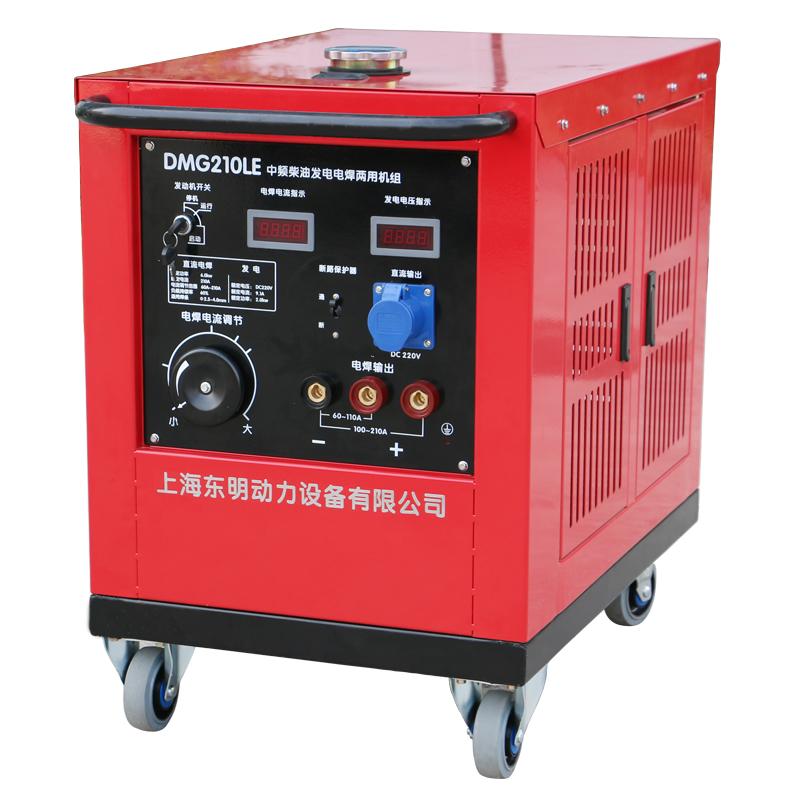 东明静音柴油中频发电电焊两用机