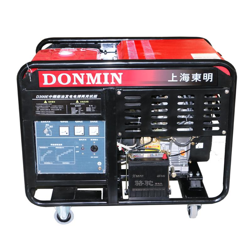 上海东明柴油中频开架式焊机