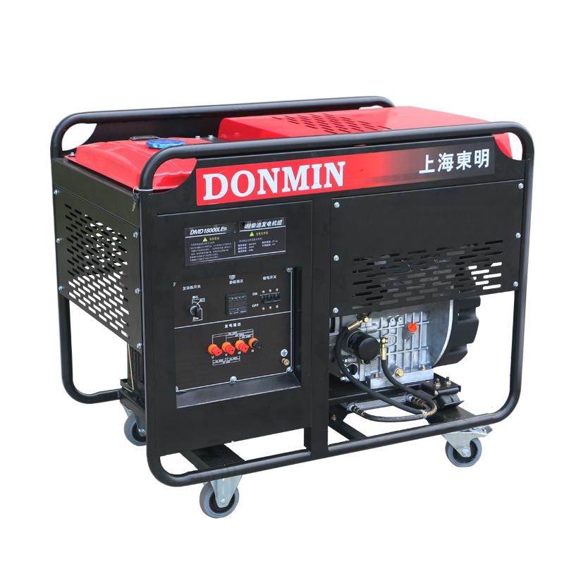 上海东明单相15kW柴油发电机 DMD18000LE