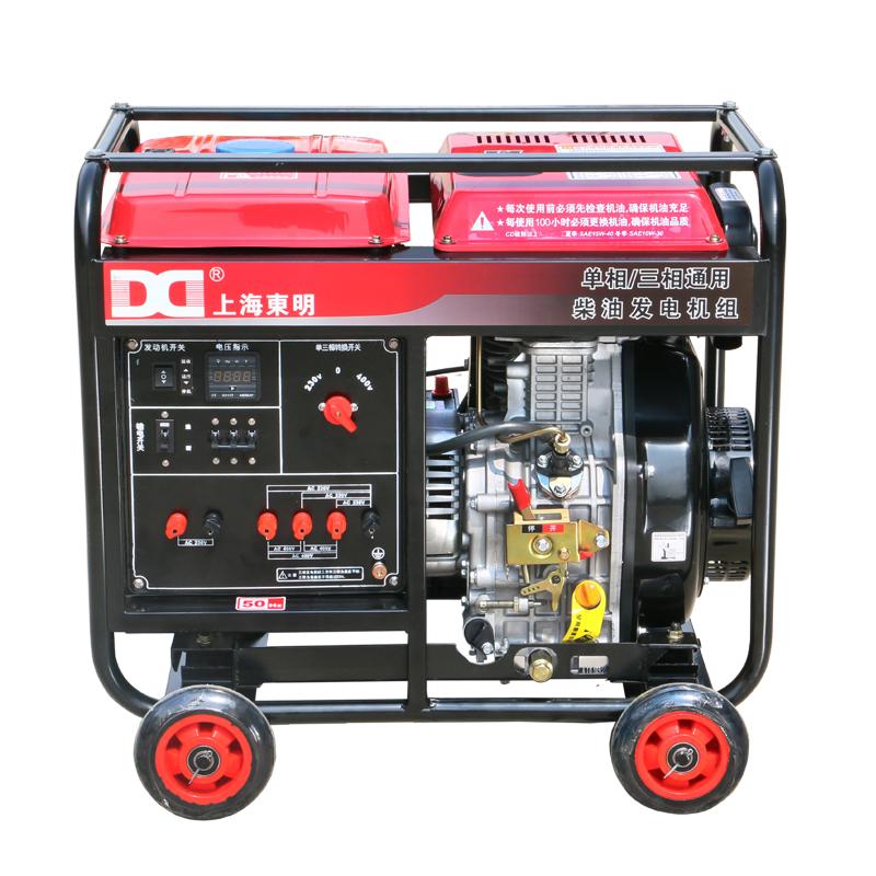 上海东明单三相7kw柴油发电机  DS9000LE