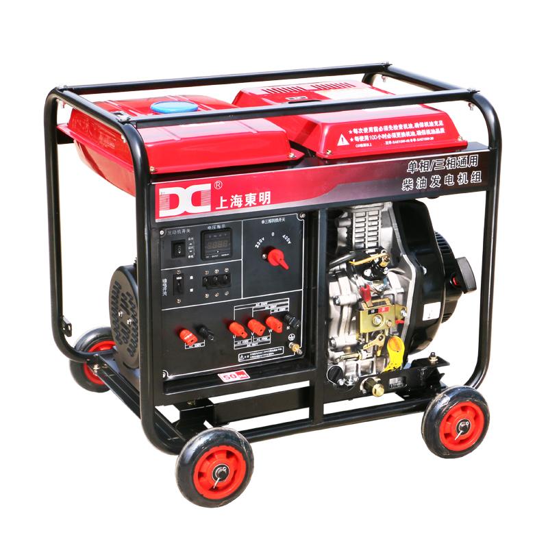 上海东明单三相5kw柴油发电机  DS6500LE